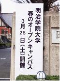 20160326-8.jpg