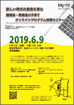 190605-01.png