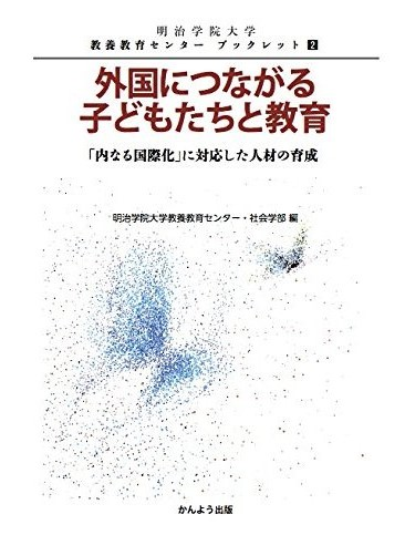 20170505-1.jpg