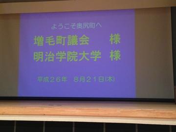 2015shimizu01.JPG