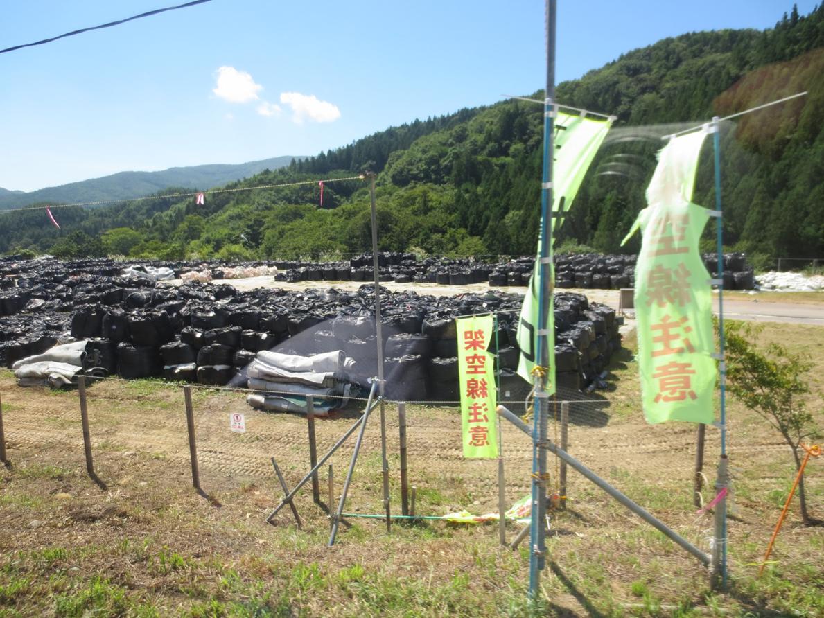 (写真8)原発事故避難地域における除染作業の様子