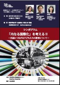 20161003-1.jpg