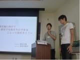 落合大悟さん(福祉開発コース3年)と長谷川皓平さん(福祉開発コース3年)